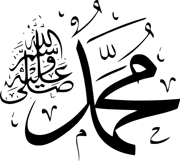 mohammed-peace-be-upon-him-hi